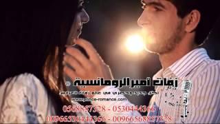 getlinkyoutube.com-زفة ألف بسم الله عليك من الحسد -  راشدالماجد 2015 حصرياً