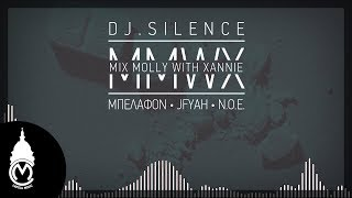getlinkyoutube.com-DJ SILENCE - MMWX (Mix Molly With Xannie) Ft. Mpelafon, J Fyah, N.O.E