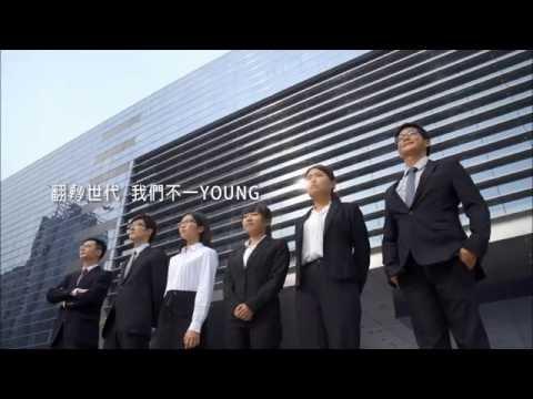 中市首創青年議會 翻轉世代 我們不一YOUNG (短版)