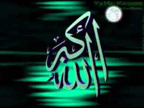 62 Surah Juma Full) with Kanzul Iman Urdu Translation Complete Quran
