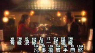 getlinkyoutube.com-隨緣-童欣 小鳳鳳