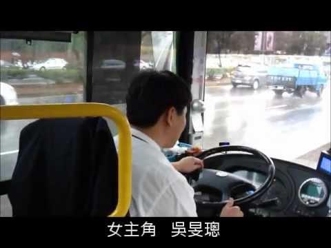 台中市公車 歡笑86 pic