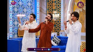 Allah Tera Naam   Noor e Ramazan   Ramazan 2018   Raga Boyz   Aplus