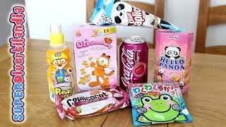Chuches Japonesas 4!! Snacks, bebidas, gominolas y dulces orientales.