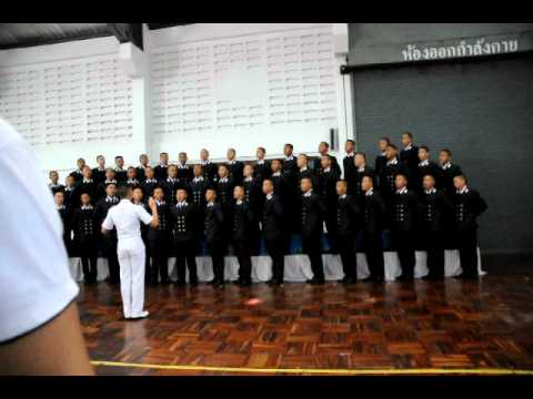 Chorus Singing By MMC.#36 (Fore view)