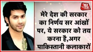 getlinkyoutube.com-Varun Dhawan Tweets About Threats Issued To Pakistani Actors To Leave India