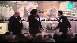 getlinkyoutube.com-مقطع مضحك بحضور جلالة الملك عبدالله الثاني