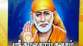Kamala Sai Kavasam Classical tune Tamil latest
