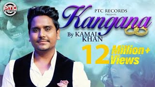 Kangna (Full Video) ● KAMAL KHAN ● Latest Punjabi Songs 2016 ● PTC Punjabi ● PTC Motion Pictures