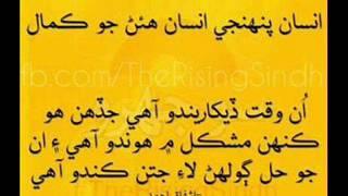 Hali Aa Ta Dasyaaen Ghaaliyun By Haji Ghulam Nabi Mahesar Sindhi Molood Shareef