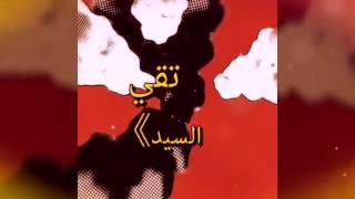 السيد فرحان الزاملي الشيخ العشيره الساده الزوامل  (البو سعيد) مع الحشد توزيع ارزاق