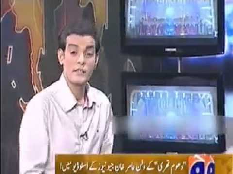 Aamir Khan Funny Parody with Rabia Anum on Geo TV (www.geomultan.com)