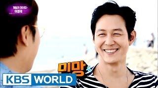 getlinkyoutube.com-Guerrilla Date with Actor Lee Jungjae [Entertainment Weekly / 2016.07.04]