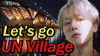 """EXO Baekhyun's Secret Dating Place """"Hannam UN Village"""""""
