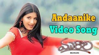 Murari Movie || Andaanike Full Video Song || Mahesh Babu, Sonali Bendre