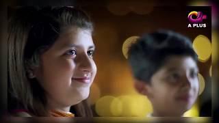 Allah Tera Ehsan - Noor e Ramazan - OST - Ramazan 2018 by WAQAS KHAN official