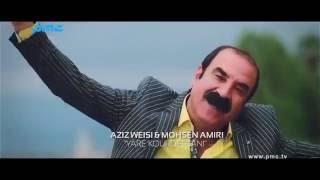 getlinkyoutube.com-Aziz Waisi & Mohsin Amiri Yare Kurdistan (OFFICIAL MUSIC)