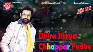 getlinkyoutube.com-Gujarati Comedy|Dhiru Jitega Chhapar Fadke|Vasant Paresh
