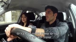 סינגלס עונה 1 פרק 17