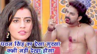 Pawan Singh का ऐसा गुस्सा कभी नहीं देखा होगा   Akshara   Action Scene From Bhojpuri Film Dhadkan