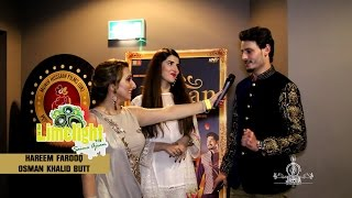 getlinkyoutube.com-Hareem Farooq & Osman Khalid Butt In the Limelight with Saima Ajram