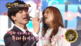 getlinkyoutube.com-【TVPP】Sungjae(BTOB) - Love Rain, 성재(비투비) – 사랑비 @Duet Song Festival