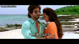 getlinkyoutube.com-Dhokha Dhadi Song with arabic sub