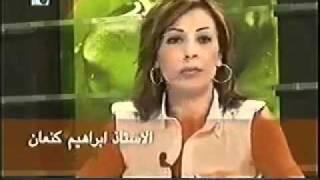 مذيعة لبنانية تشتم متصل على الهواء هههه