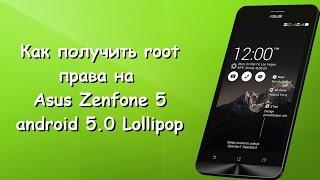 getlinkyoutube.com-Получение root прав на Asus Zenfone 5 android 5 0 Lollipop без разблокировки загрузчика !!!