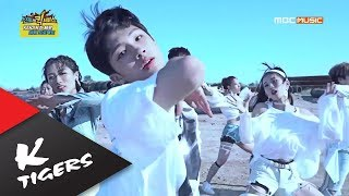 [신동의 킥서비스]BTS(방탄소년단) - Fake Love (K-Tigers Zero ver.) K-Tigers Zero Debut project width=