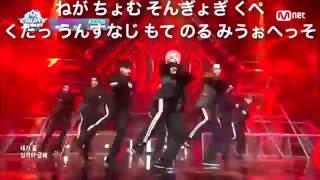 getlinkyoutube.com-Monster 【掛け声・カナルビ】exo