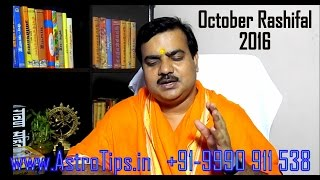 getlinkyoutube.com-October Rashifal 2016: अक्टूबर राशिफल 2016 by Pt Deepak Dubey- +91-9990911538