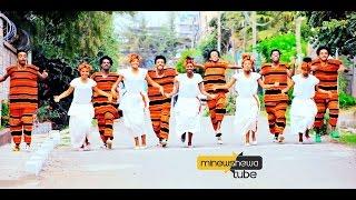 Yergalem W/yohannes /kako/ft, Samigo,  DENE  (ዴኔ)-New Ethiopian Music 2016 (Official Video)