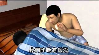 getlinkyoutube.com-變態色叔性侵姪媳 留保險套炫耀「很緊」