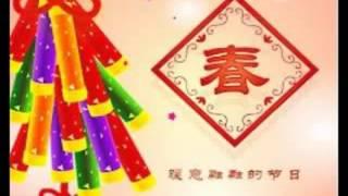 賀新年  2015年  羊年 八大巨星【31 首传统贺岁歌曲】