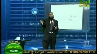 getlinkyoutube.com-أ. أحمد منصور (نـــحــــو) للثانوية العامة ج2