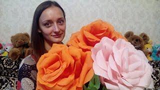 getlinkyoutube.com-Большие цветы из гофрированной бумаги.Мастер класс: аксессуари для свадебной фотосесии