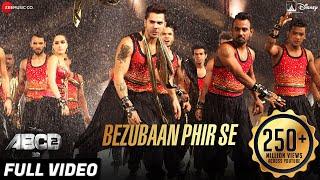 getlinkyoutube.com-Bezubaan Phir Se Full Video | Disney's ABCD 2 | Varun Dhawan & Shraddha Kapoor | Sachin - Jigar