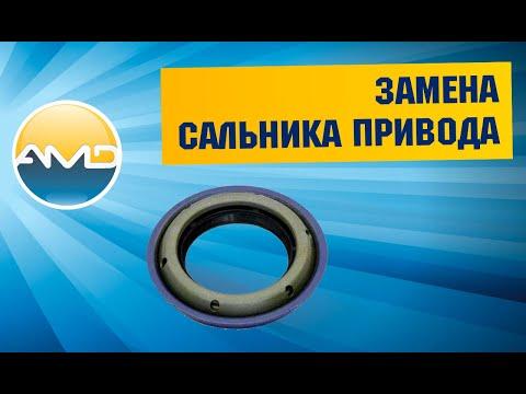 Замена сальника привода КПП на Hyundai Solaris