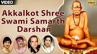 getlinkyoutube.com-Akkalkot Shree Swami Samarth Darshan (Non-Stop Marathi Devotional)