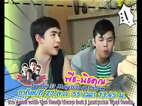 [Eng Sub][Preview] Tee Tai Krua Nichkhun, Peach Pachara &amp; Family..