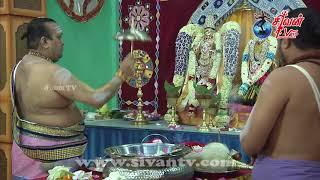சூரிச் அருள்மிகு சிவன் கோவில் 3ம் திருவிழா பகல் 17.06.2018