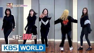 getlinkyoutube.com-Sister's Slam Dunk Season2 | 언니들의 슬램덩크 시즌2 – Ep.2 [ENG/2017.02.24]