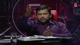 getlinkyoutube.com-360 with Rishad Bathiudeen ( 09-01-2017 )