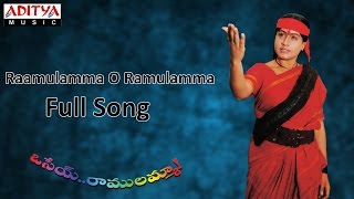 getlinkyoutube.com-Raamulamma O Ramulamma Full Song ll Osey Ramulamma Movie ll Ramki, Vijayasanthi