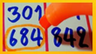 getlinkyoutube.com-สูตรหวยเข้า 3 ตัวบนร้อยเปอร์เซ็นต์ทุกงวด 16/9/59 (จะคัดให้เหลือ 24 ชุดกดติดตามไว้)