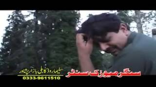 Haneef bacha new 2015 songs