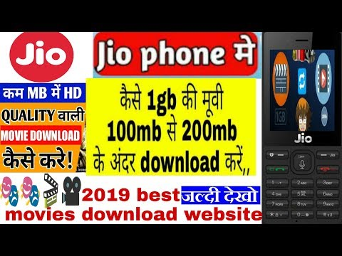 jio mobile mein downloading kaise kare