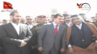 getlinkyoutube.com-المرحوم الامير محمد  هلال بلاسم الياسين في البصرة