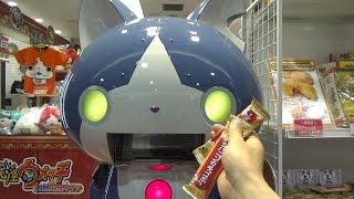 getlinkyoutube.com-Yo-Kai Watch Robonyan Choco Bar Machine ~ ロボニャンのチョコボーマシン 妖怪ウォッチ